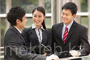 Проверка благонадежности потенциальных партнеров