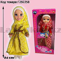 """Кукла игрушечная для детей """"Мусульманка в платке"""" 24 см в ассортименте"""