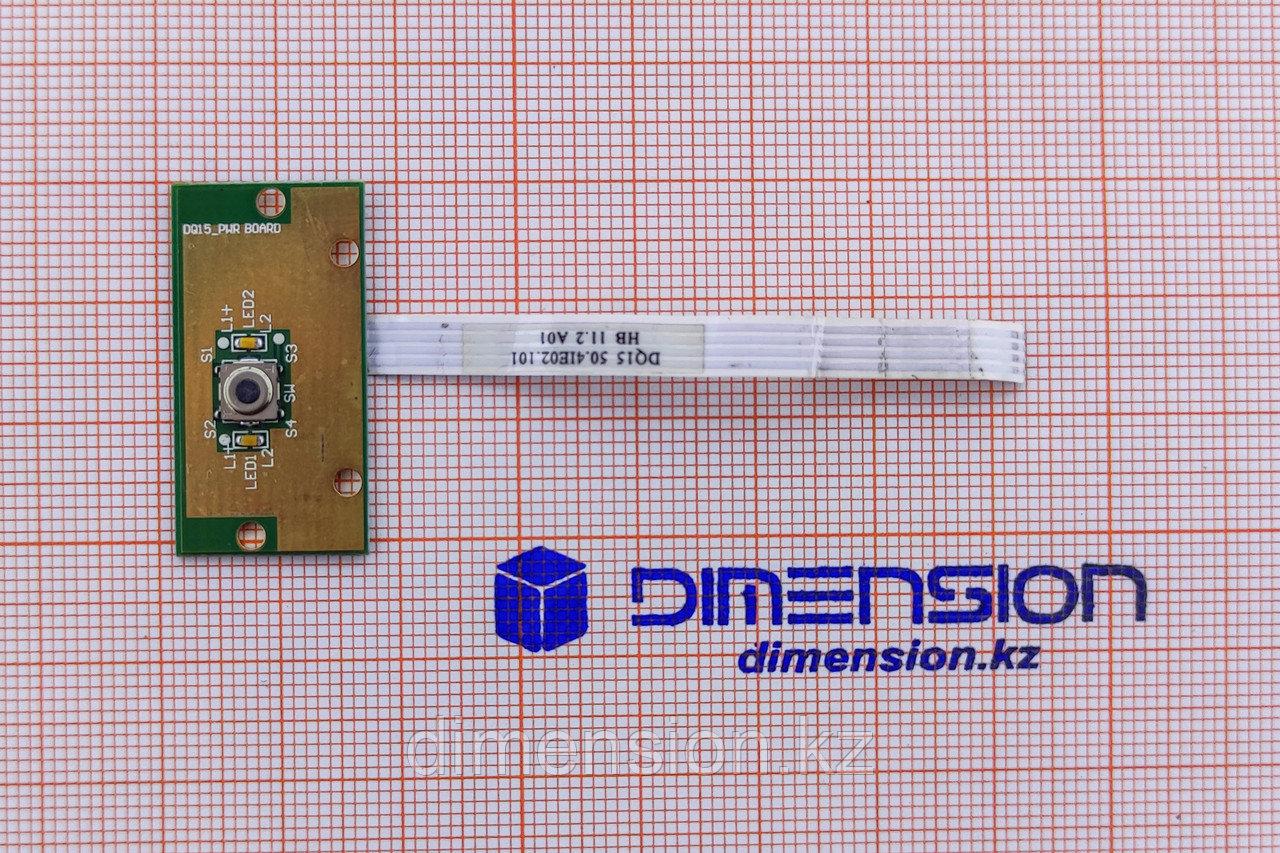 Кнопка, плата включения для ноутбука DELL Inspiron 15R N5110 M5110