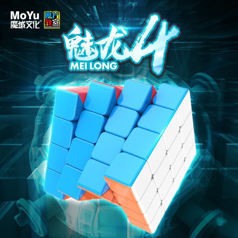 Кубик Рубика 4x4x4 Moyu Meilong в цветном пластике