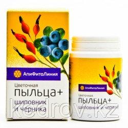 Пыльца+Шиповник и Черника, 60шт по 0,55г (для улучшения зрения и соудов)