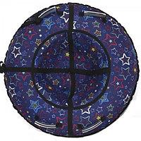 Тюбинг Hubster Lux Звезды синие 90 см