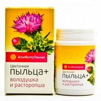 Пыльца+Володушка и Расторопша, 60шт по 0,55г (для улучшения работы печени и ЖКТ)