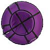 Тюбинг Hubster Хайп фиолетовый 100см