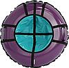 Тюбинг Hubster Ринг Фиолетовый-бирюзовый 90 см