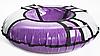 Тюбинг Hubster Sport Фиолетовый-серый 90 см