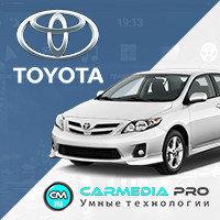 Toyota CarMedia PRO