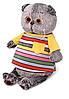 Котик Басик в полосатой футболке с карманом 30-147