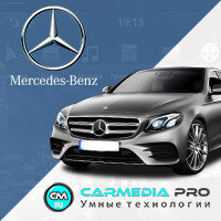Mercedes-Benz CarMedia PRO