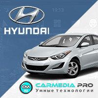 Hyundai CarMedia PRO