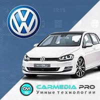Volkswagen CarMedia PRO