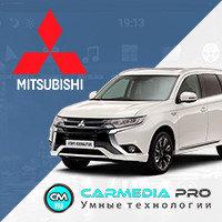 Mitsubishi CarMedia PRO