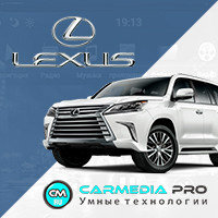 Lexus CarMedia PRO
