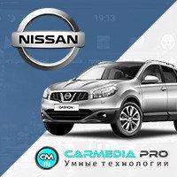 Nissan CarMedia PRO