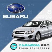 Subaru CarMedia PRO