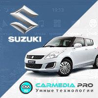 Suzuki CarMedia PRO