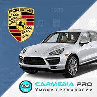 Porsche CarMedia PRO
