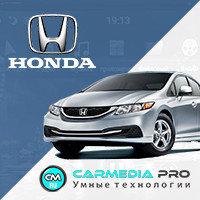 Honda CarMedia PRO
