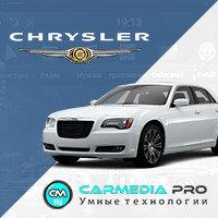Chrysler CarMedia PRO