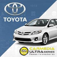 Toyota CarMedia ULTRA