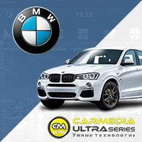 BMW CarMedia ULTRA