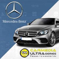 Mercedes-Benz CarMedia ULTRA