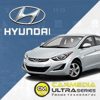 Hyundai CarMedia ULTRA