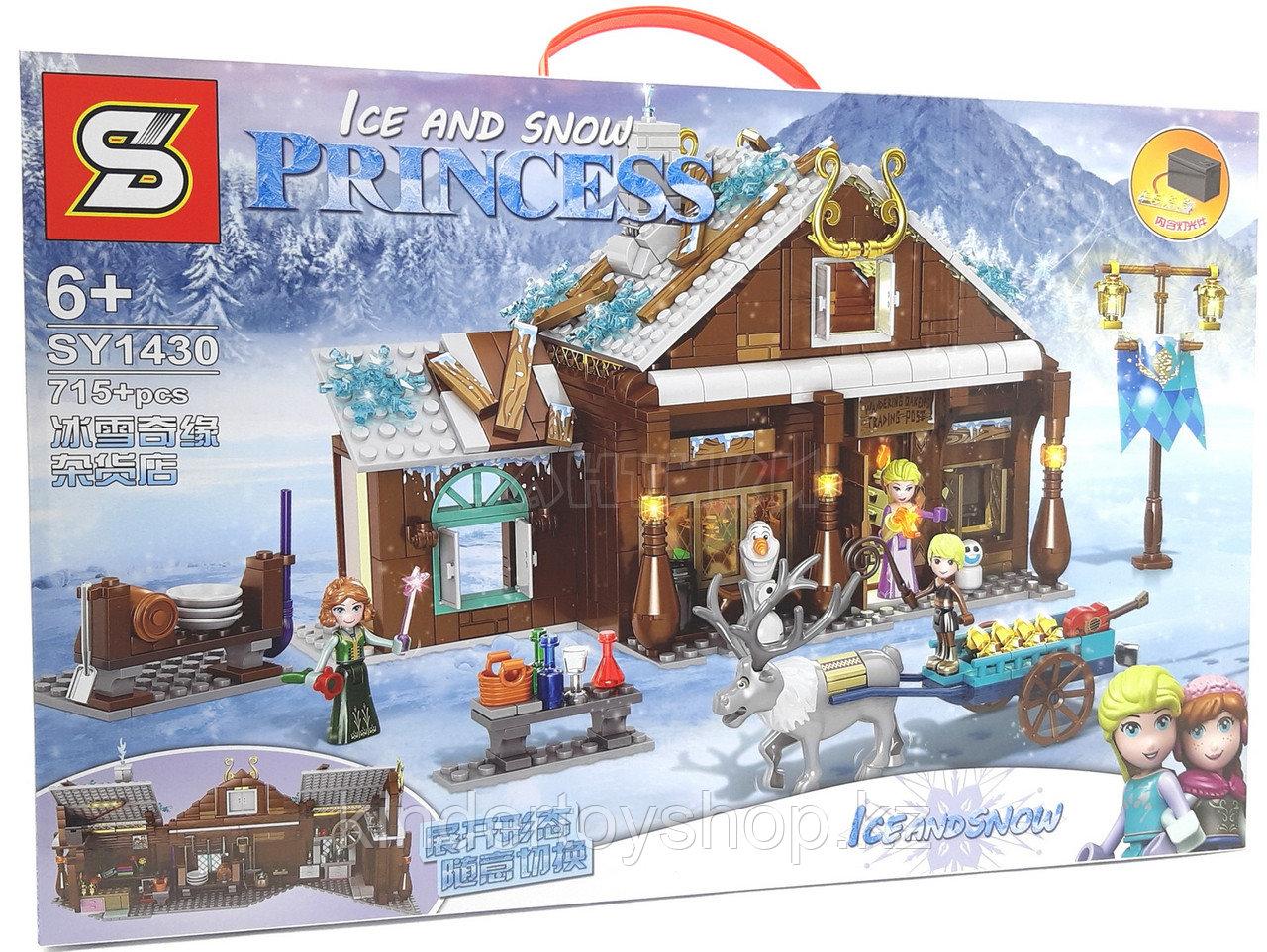 """Конструктор аналог лего Lego Дисней Принцессы SY 1430 """"Холодное Сердце: Домик в горах"""" Disney Princes"""
