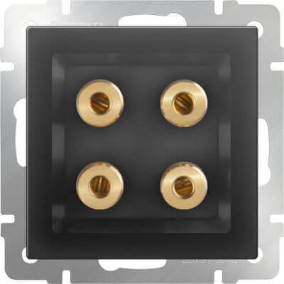 Акустическая розетка Werkel х4 серо-коричневая WL07-AUDIOx4 4690389059308