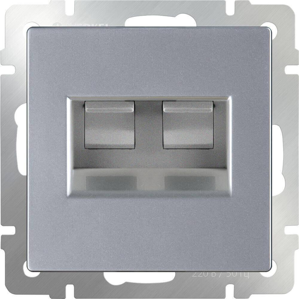 Розетка Werkel двойная Ethernet RJ-45 серебряный WL06-RJ45+RJ45 4690389073540