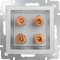 Акустическая розетка Werkel х4 серебряная рифленая WL09-AUDIOx4 4690389085024