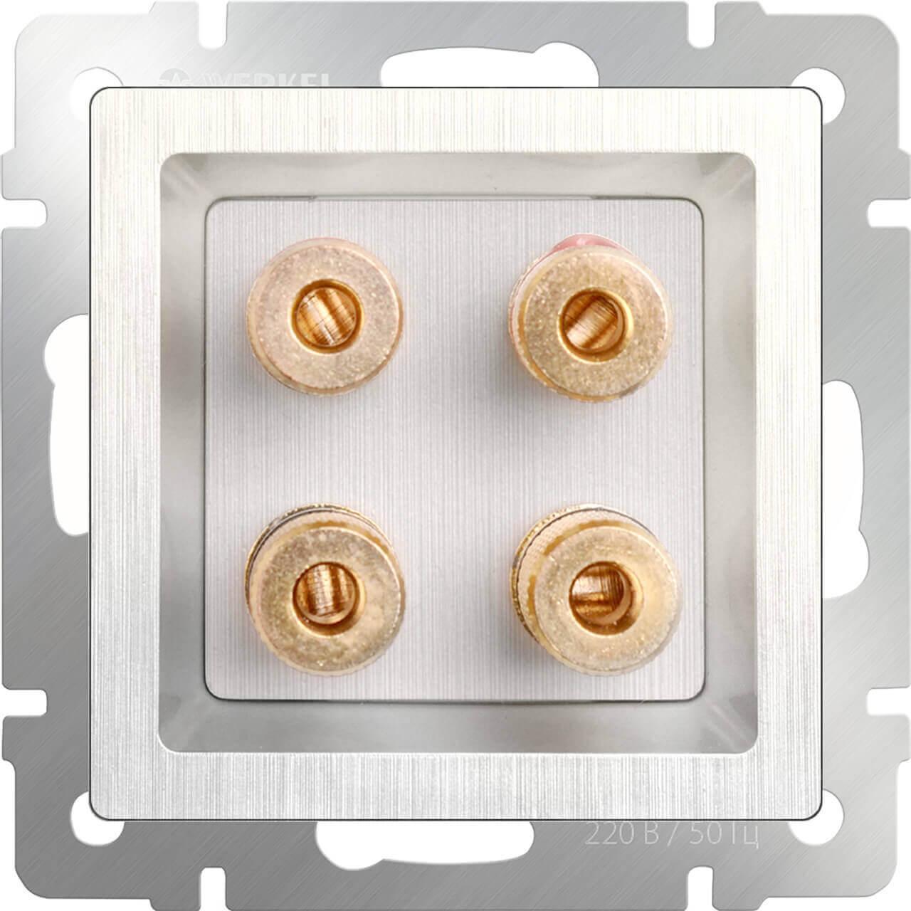 Акустическая розетка Werkel х4 перламутровый рифленый WL13-AUDIOx4 4690389124273