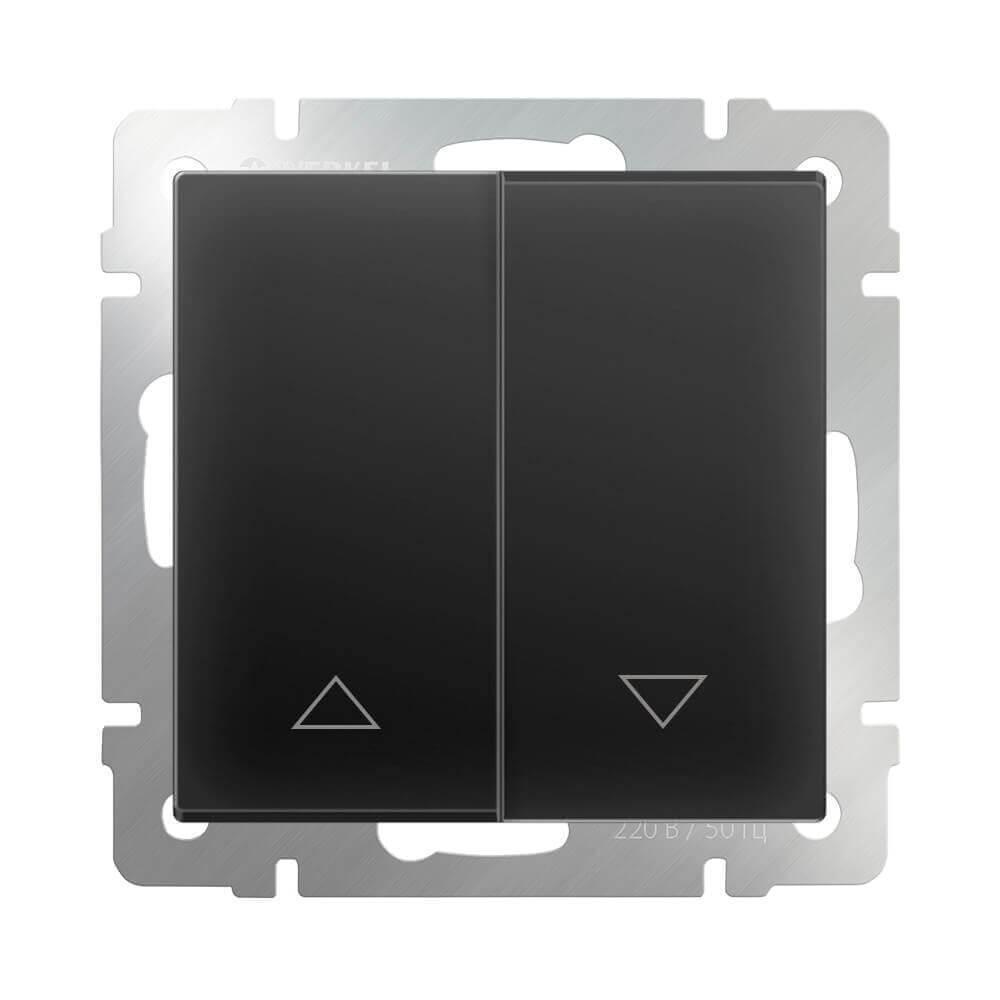 Выключатель для жалюзи Werkel WL08-01-02 черный 4690389128493