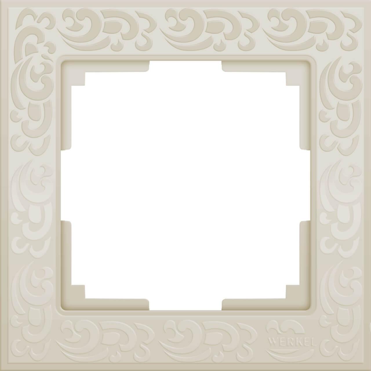 Рамка Werkel Flock на 1 пост слоновая кость WL05-Frame-01-ivory 4690389046902