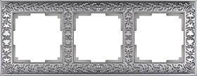 Рамка Werkel Antik на 3 поста матовый хром WL07-Frame-03 4690389145681