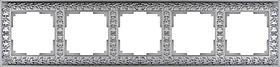Рамка Werkel Antik на 5 постов матовый хром WL07-Frame-05 4690389145704
