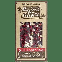 Шоколад горький Вишня и кедровый жмых 100 г Сибирский клад