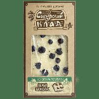 Шоколад белый Конопля и голубика 100 г Сибирский клад