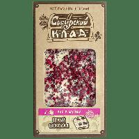 Шоколад белый Малина и мак 100 г Сибирский клад