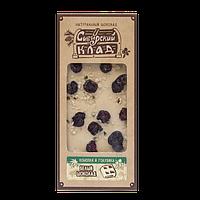 Шоколад белый конопля и голубика 30 г Сибирский клад