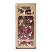 Шоколад молочный брусника и кедровый жмых 30 г Сибирский клад