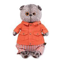 Басик в оранжевой куртке и штанах