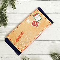 Шоколад «Новогоднее письмо»