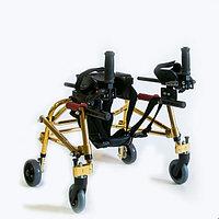 Ходунки для детей больных ДЦП HMP-KA1200 с подлокотной опорой