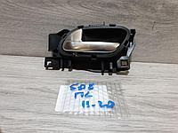 9143T8 Ручка двери внутренняя левая для Peugeot 508 2010-2018 Б/У