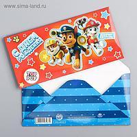 """Щенячий патруль. Конверт-открытка для денег """"С днем рождения!"""", Щенячий патруль"""