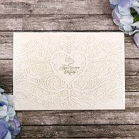 Свадебное приглашение «На нашу свадьбу», резное, цвет белый, 18,4 х 13 см