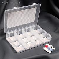 Контейнер для ниток мулине с бобинами и съёмными ячейками, 19,8 × 13,5 × 3,8 см, цвет прозрачный