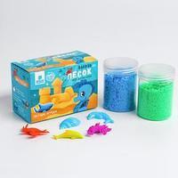 Песок для лепки флаффи 'Морской мир', 2 цвета 50 г
