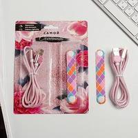 Набор держатель для провода и кабель USB iPhone 'Самой особенной', 1 м